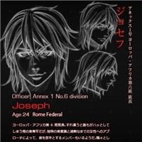 ジョセフ 石田彰