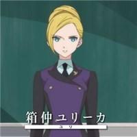 箱中ユリーカ 井上喜久子